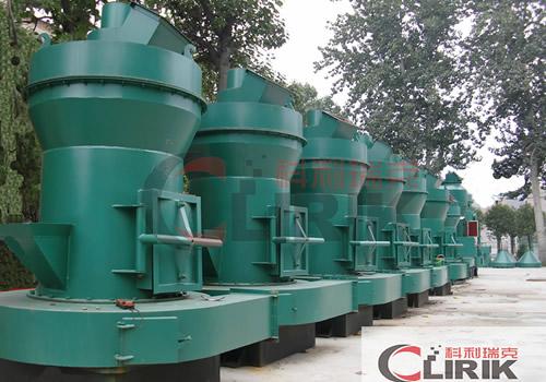 Three roller mill: YGM7815/YGM8314 mill