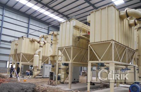 Caco3 powder grinder/ Caco3 grinding mill/ Caco3 pulverizer