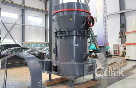 China High pressure suspension powder grinder