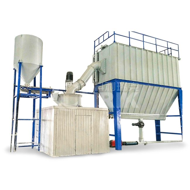 Superfine grinding mill, Superfine grinding mill for sale