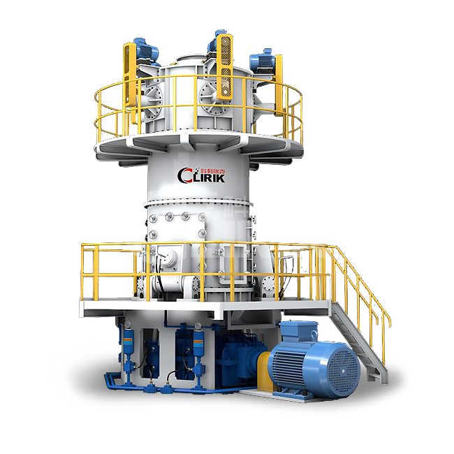 How to increase the output of vertical roller mill?